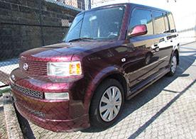 https://sbm-media.s3.amazonaws.com/images/525e15480369b5_2000_vehicle1.jpeg